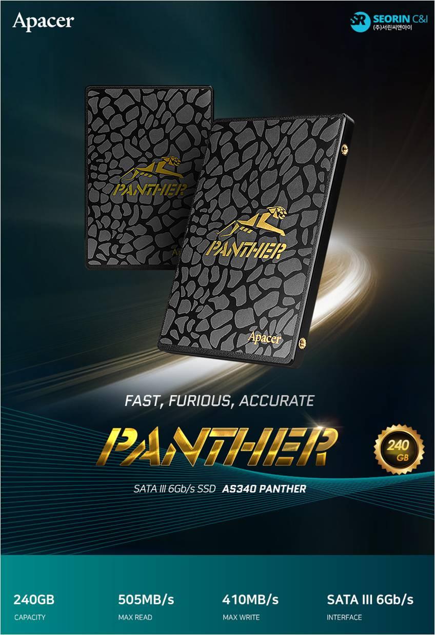 (주)서린씨앤아이 산업용SSD 1위 브랜드 Apacer 보급형 PANTHER AS340 출시