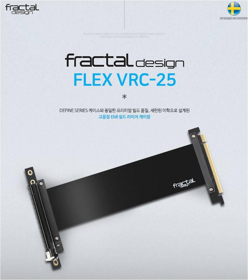 (주)서린씨앤아이 프렉탈디자인 FLEX VRC-25 VGA 수직 라이저카드 출시