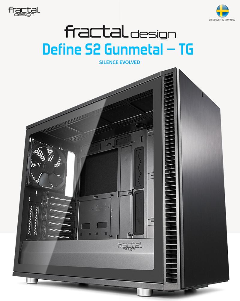 ㈜서린씨앤아이, 프렉탈 디자인의 신규 PC 케이스 디파인 S2 공식 출시