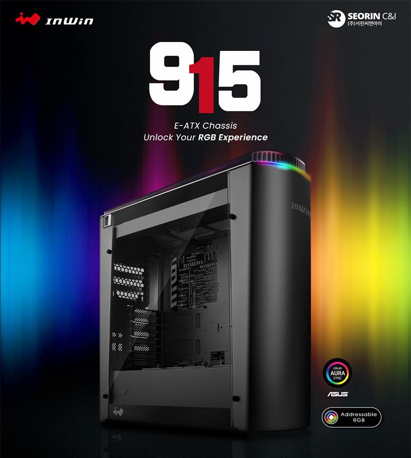 서린씨앤아이, 인윈의 풀타워 PC케이스 915 시리즈 정식 런칭