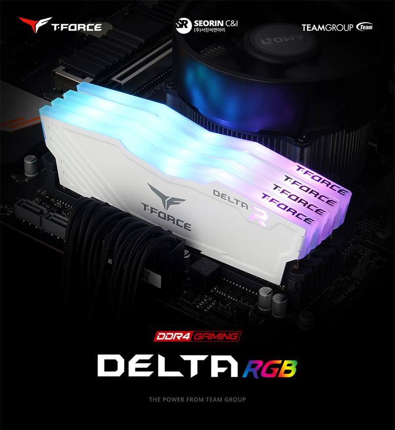 서린씨앤아이, 팀그룹 티포스 델타 RGB 고성능 듀얼 채널용 라인업 추가 출시