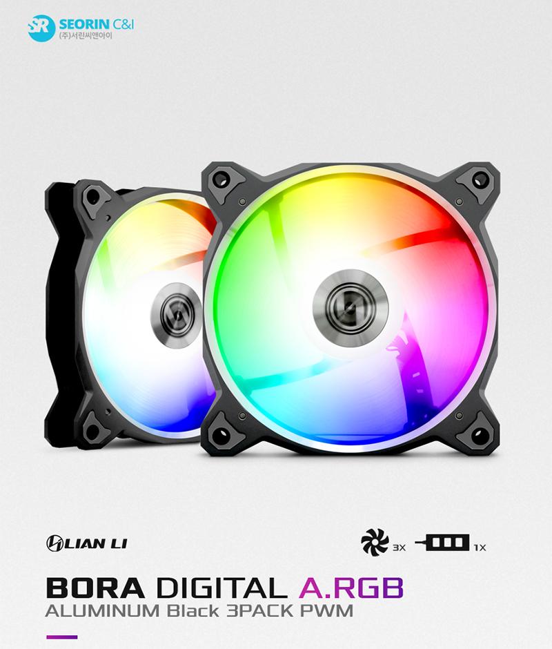 서린씨앤아이, CNC 가공 알루미늄 소재의 프레임 채택한 보라 디지털 시스템 팬 정식 출시