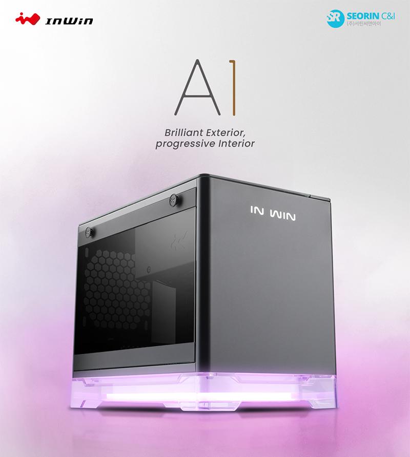 서린씨앤아이, 모바일기기 무선 충전 지원하는 미니타워 케이스 A1 공식 출시