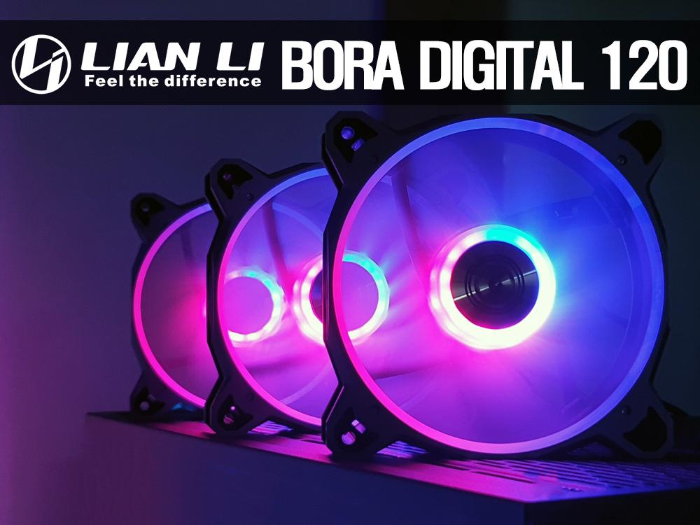 화려한 고성능 RGB 팬! 리안리 보라 디지탈 120 3팩 [그레이] BORA DIGITAL ARGB