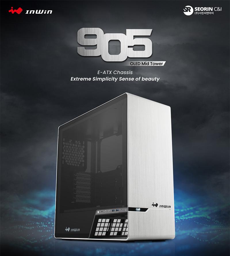 서린씨앤아이, 시스템 모니터링 지원하는 인윈 신제품 905 OLED PC케이스 출시
