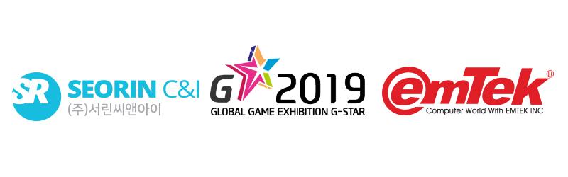 서린씨앤아이, 지스타 2019 이엠텍아이엔씨 부스 시연 및 경기 PC에 제품 지원 참여