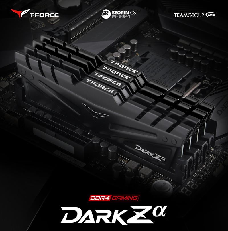 서린씨앤아이, AMD 라이젠 프로세서와 호환성 앞세운 팀그룹 티포스 다크 Z 알파 출시