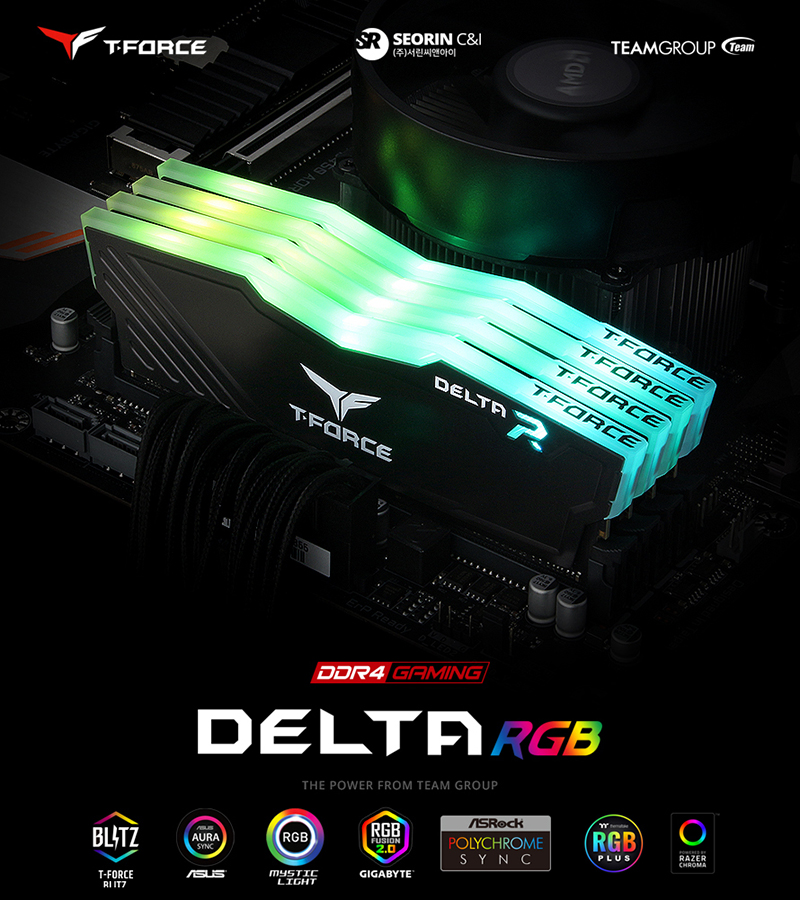 서린씨앤아이, 팀그룹 대표 고성능 메모리 티포스 델타 시리즈 싱글 킷 추가 출시