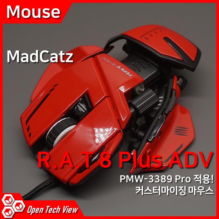 MadCatz R.A.T 8 Plus ADV 리뷰