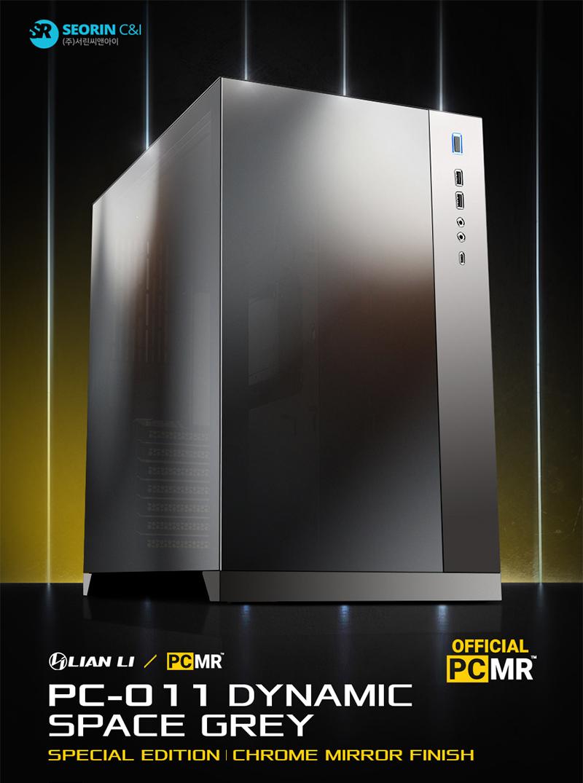 서린씨앤아이, 크롬 미러로 마감한 한정판 리안리 PC-O11 다이나믹 PCMR 에디션 출시