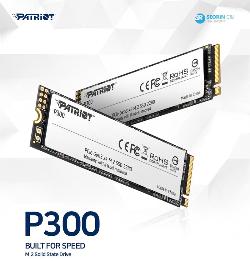 서린씨앤아이, 패트리어트 신규 M.2 SSD P300 시리즈 정식 출시