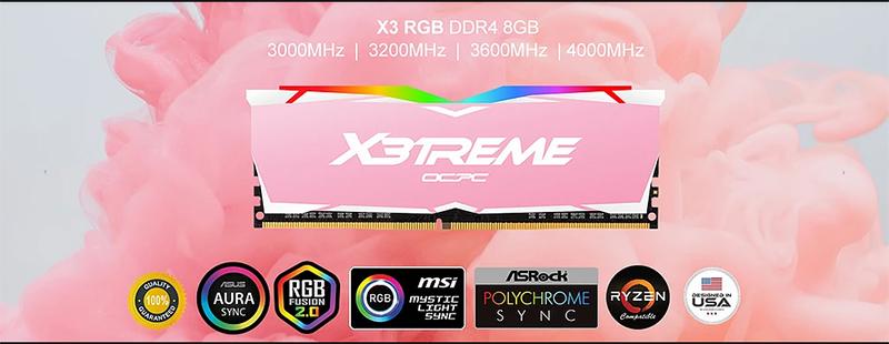 서린씨앤아이, OCPC X3TREME RGB 핑크 색상 모델 추가 출시