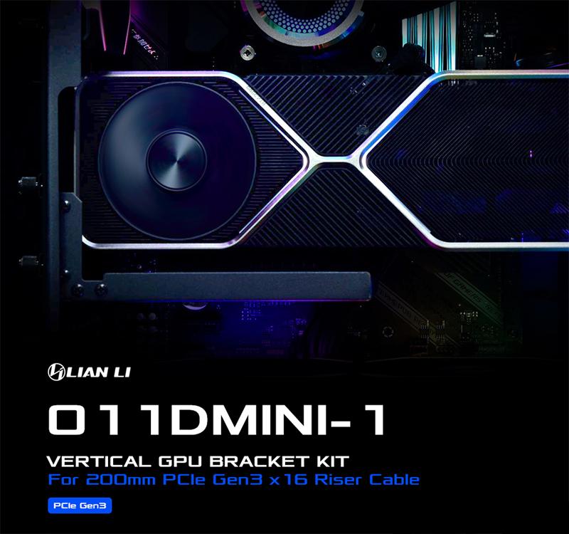 서린씨앤아이, 리안리 PC-O11 다이나믹 미니 전용 VGA 라이저 케이블 킷 출시