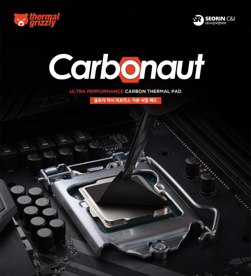 서린씨앤아이, 서멀 그리즐리의 탄소 섬유 기반 서멀 패드 카보너트 시리즈 출시